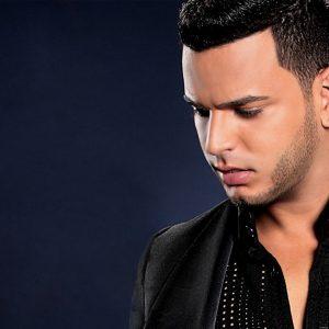Tito El Bambino Ft. Chencho, Daddy Yankee, Yandel – A Que No Te Atreves Remix
